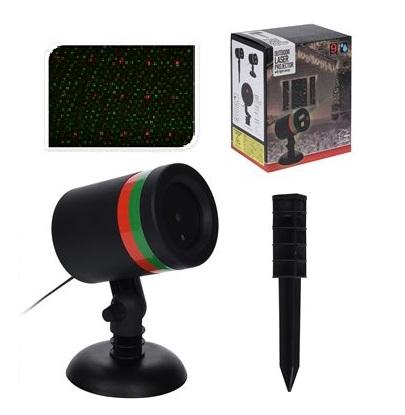laser kerstverlichting aanbieding